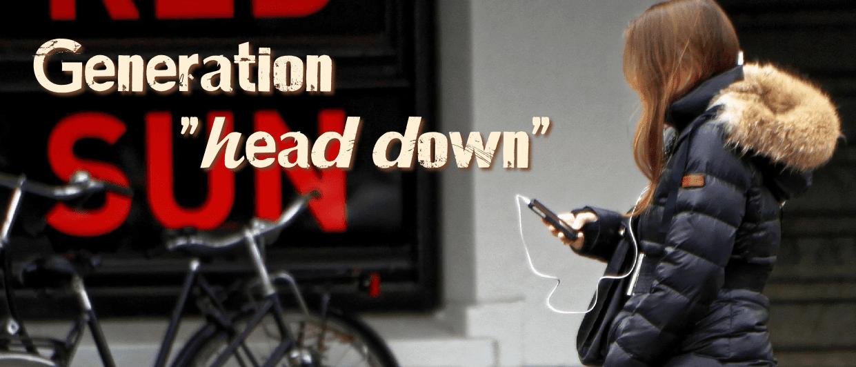 Generation head down
